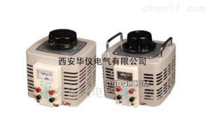 西安TDGC系列單相調壓器現貨價格