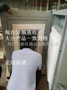 安晟16-10TP高温马弗炉 1000℃节能箱式炉