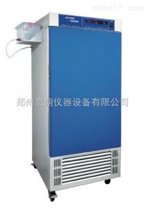 LHS-500SC LHS-500SC恒温恒湿培养箱