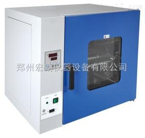 热空气消毒箱(干烤灭菌器)GRX-9023A