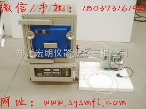 1200℃氣氛爐 SA2-9-12TP高溫箱式氣氛爐 節能真空氣氛箱式爐