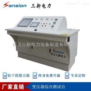 SXBZ SXBZ变压器综合试验台