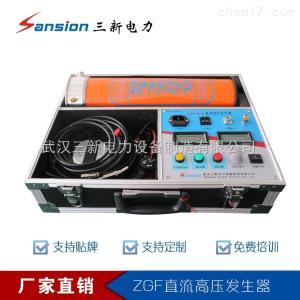 ZGF系列 一体式直流高压发生器