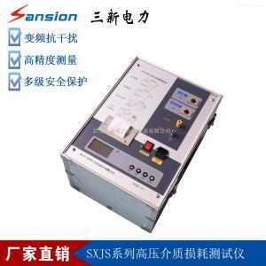 SXJS 高压介质损耗测试仪