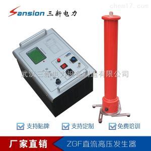 ZGF 智能直流高压发生器
