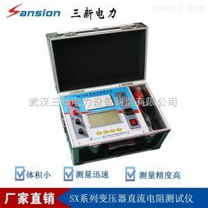 SX-10A SX-10A变压器直流电阻测试仪