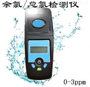 袖珍水中游离氯快速检测仪