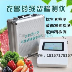 YA-JBY 玉米油 胶体金快速检测仪