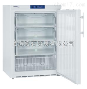 LGUex1500 德国利勃海尔进口防爆冰箱