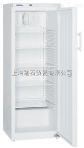 LKexv3600进口防爆冰箱