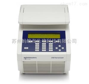 ABI 2720 美国Thermo/ABI 2720 PCR仪/热循环仪
