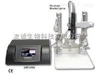 PHD ULTRA™ Nanomite 微量注射泵的详细说明
