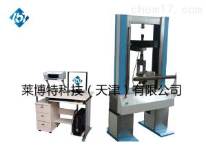 LBT钢管扣件力学性能试验机CMTKJ