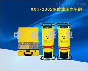 XXH-2005型玻璃周向平靶 钢板X射线探伤仪