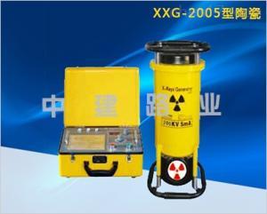 XXG-2005型陶瓷 钢结构X射线探伤仪