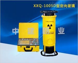 XXQ-1005D型定向玻璃 X光射线探伤仪