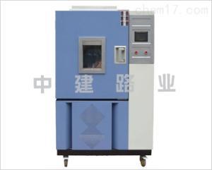 HWHS-025型 交通用恒温恒湿试验箱