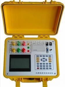 GCXL-G 輸電線路工頻參數測試儀廠家