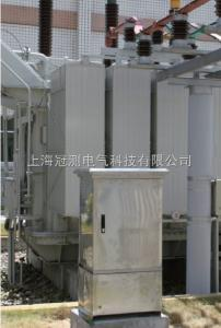 GS-101H 变压器油色谱在线监测系统