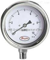 SGF-D8422N SGF系列不锈钢压力表-DWYER