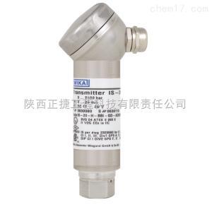 WIKAIS-20-H WIKAIS-20-H適用于危險環境的本安型高壓用壓力變送器
