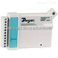 Dwyer DL001 Dwyer DL001型 温度数据采集器