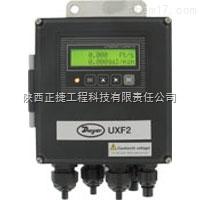 Dwyer UXF2 Dwyer UXF2系列 超聲波流量計