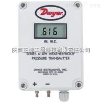 616wl Dwyer 616WL系列 帶液晶顯示超微差壓變送器