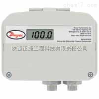 WWDP Dwyer WWDP系列 气液两用差压变送器