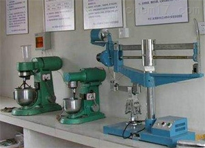混凝土攪拌站試驗室儀器