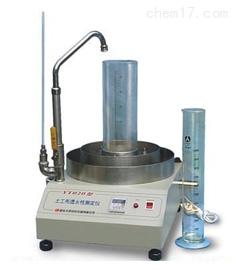 TSY-1型 土工布透水性测定仪