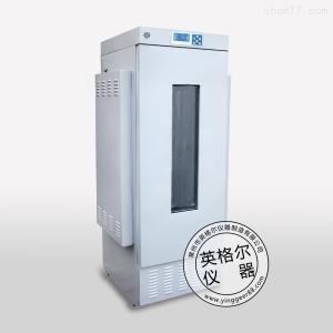 PQX-250智能人工气候箱