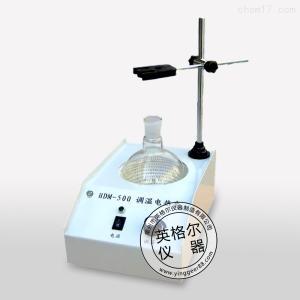 HDMJ-1000磁力搅拌电热套