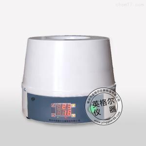 KDM-500数显恒温电热套