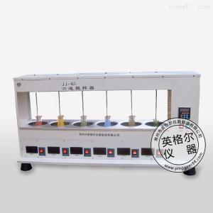 JJ-6S六聯六溫電動攪拌器