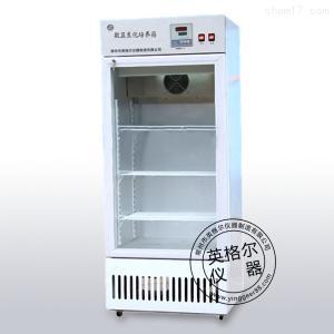 150AG高溫恒溫培養箱