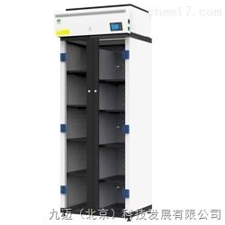 JM-NS800-S 净气型药品柜 JM-NS800-S
