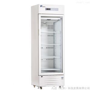 MPC-5V236 医用药品保存箱