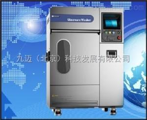 JM-LW8588AD 四川实验室洗瓶机