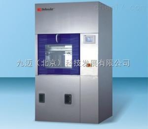 JM-LW8588 石化行业洗瓶机