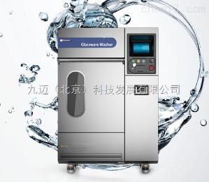 JM-LW8578 北京实验室洗瓶机