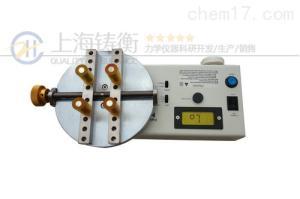 供应0-25N.m香水瓶专用瓶盖扭力测试仪