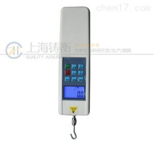 SGHF 10-100N带数据输出功能小型数显压力计