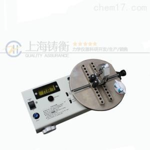 铁罐合紧力测试仪 测试铁罐的合紧力度专用仪器