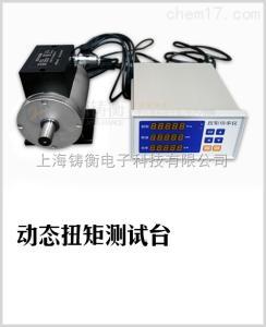 测量电机转速功率的动态扭矩测试仪