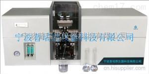 PS-100AAS原子吸收光谱仪