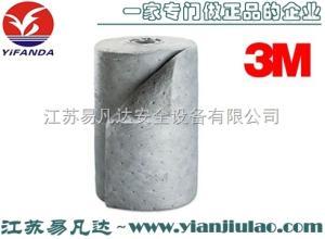 3M M-RL33150DD卷状维修保养吸收棉