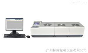 W303 五層共擠輸液用膜水汽透過量測定儀