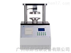 GY-1 广州标际|GY-1压缩试验机|边压试验仪|环压试验仪