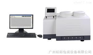 W202 水蒸氣透過量測定儀
